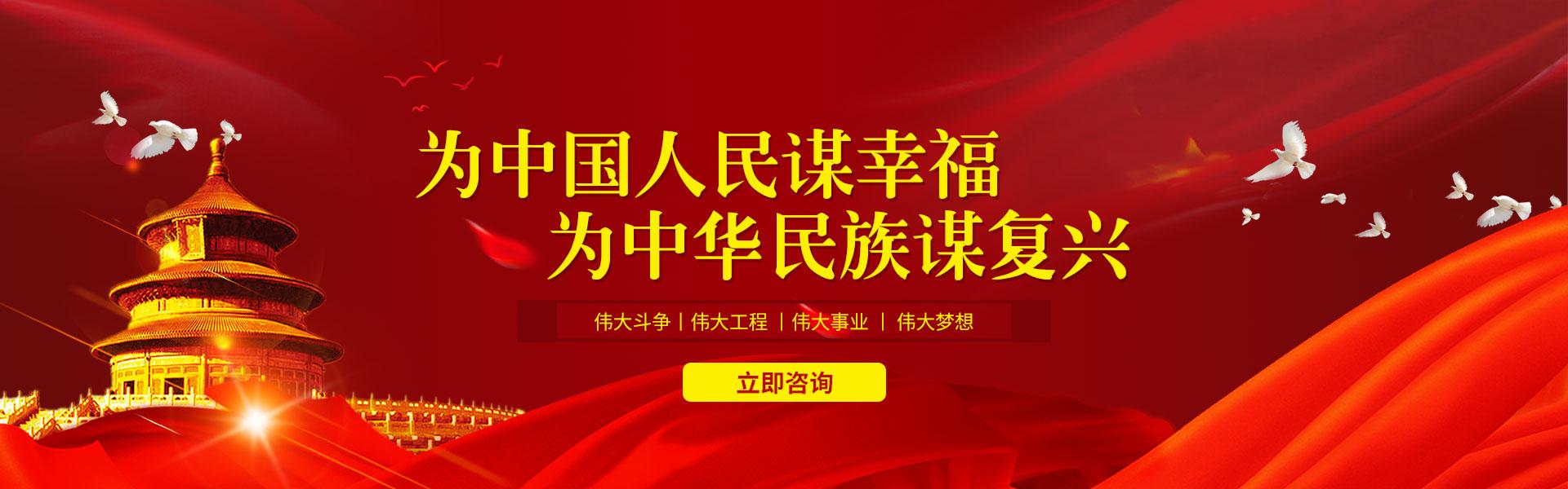 贵州大学成人高考